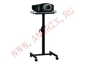 Проекционный столик Lumien Vitel LTV-103
