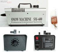 GALAXY Snow MCS-600S Генератор снега 600Вт