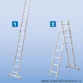 Двухсекционная шарнирная двусторонняя лестница - стремянка KrauseSTABILO, 2х8 перекладин. Обновленная версия 2018 года!