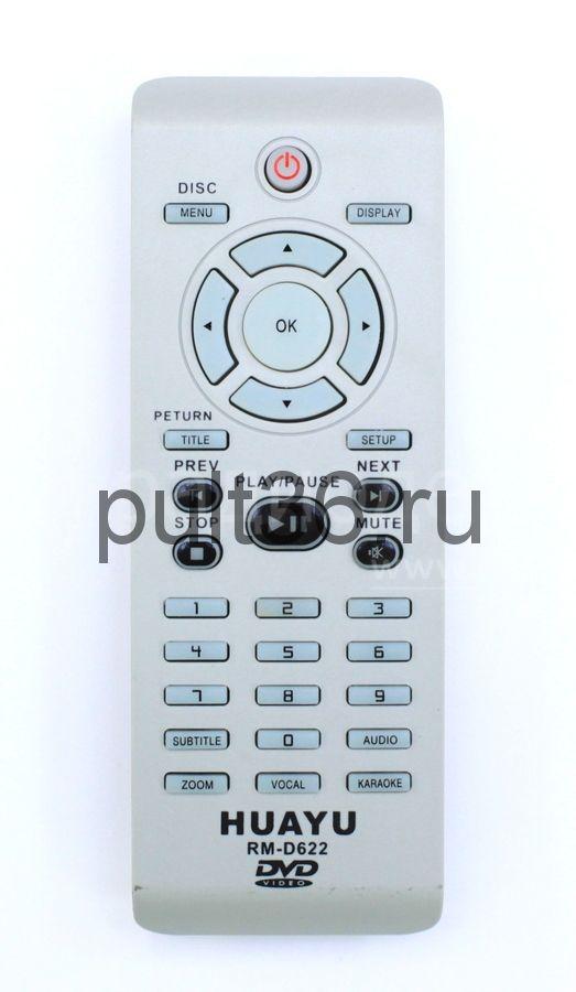 Пульт Philips RM-D622 универсальный + DVD