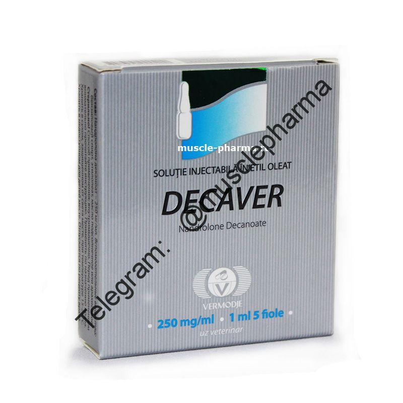 Decaver (VERMODJE) 1 ампула * 250 мг