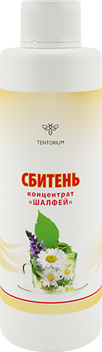 Сбитень-концентрат «Шалфей», 280г