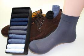 Подарочный набор мужских носков