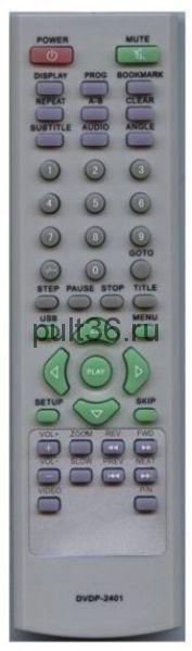 Пульт CORTLAND DVDP-2058