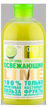 Гель для душа освежающий lime 500 мл