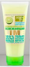 Кондиционер для нормальных волос освежающий lime 200 мл