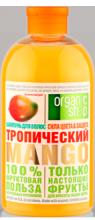 Шампунь тропический манго 500 мл