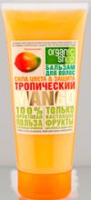 Бальзам тропический манго 200 мл