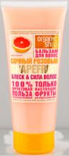 Бальзам для волос розовый грейпфрут 200 мл