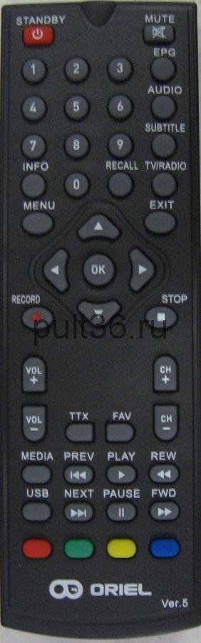 Пульт для Oriel DVB-T2 ПДУ-5