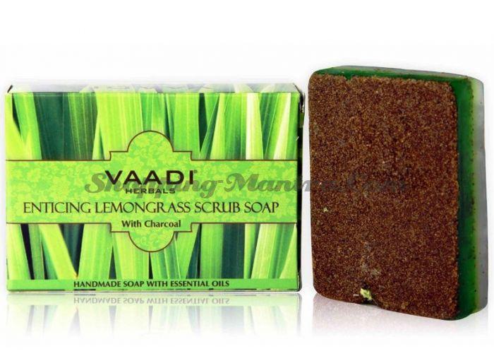 Мыло-скраб с Лимонной травой Ваади (Vaadi Enticing Lemongrass Scrub Soap)