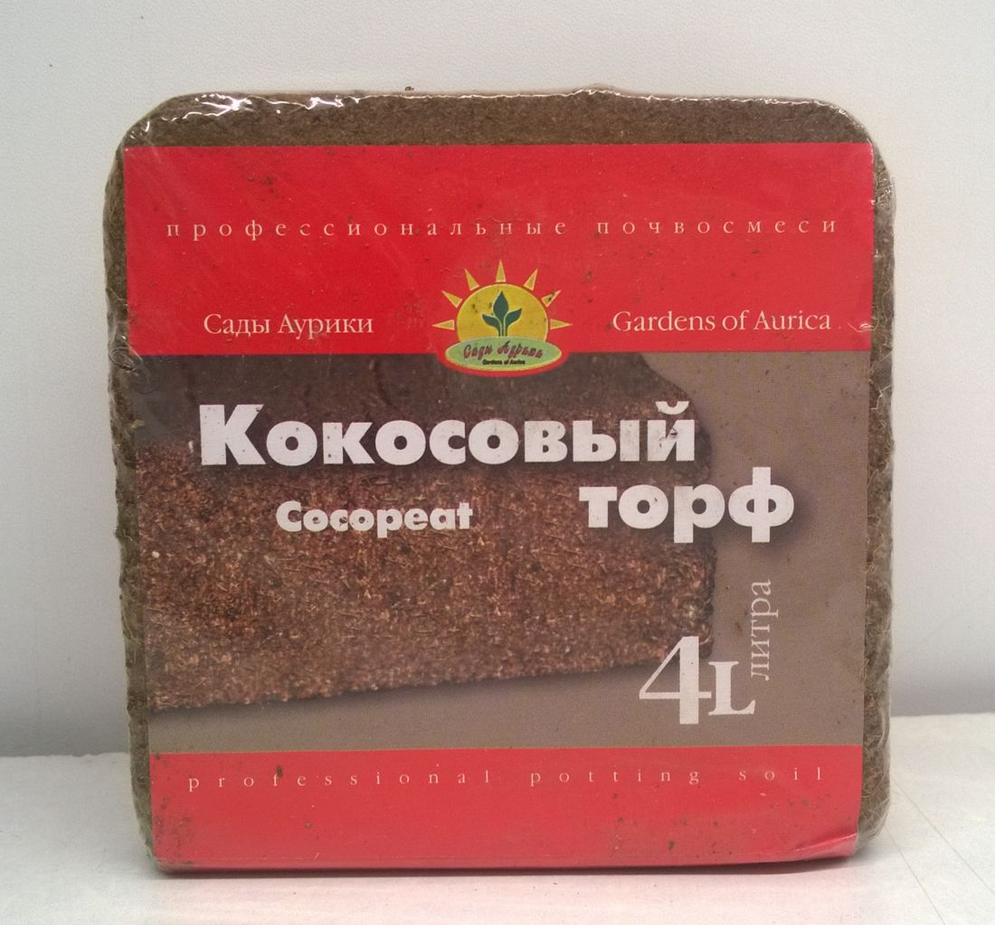 """Кокосовый торф """"Сады Аурики"""""""