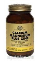 Кальций, магний, цинк витамины