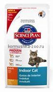 Hill`s SP Feline Indoor для кошек домашнего содержания
