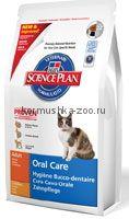 Hill`s SP Feline Oral Care для гигиены полости рта