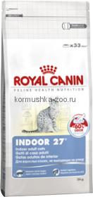 Royal Canin Indoor 27 для кошек живущих в помещении