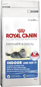Royal Canin Indoor Long Hair 35 для длинношерстных кошек