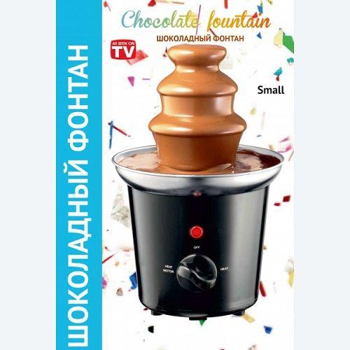 Шоколадный фонтан-фондю Chocolate Fountain, высота 25 см