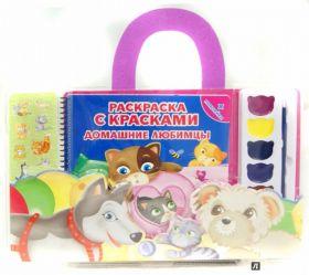 Раскраска с красками и наклейками в подарочной упаковке.