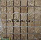 EMPERADOR LIGHT 50х50. Мозаика Anatolian Stone, 318*318 мм (CHAKMAKS, ТУРЦИЯ)