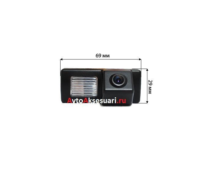 Камера заднего вида Toyota Land Cruiser Prado 120 (2002-2009)