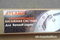 Багажник на крышу Renault Logan алюминиевая дуга (Россия, Атлант)