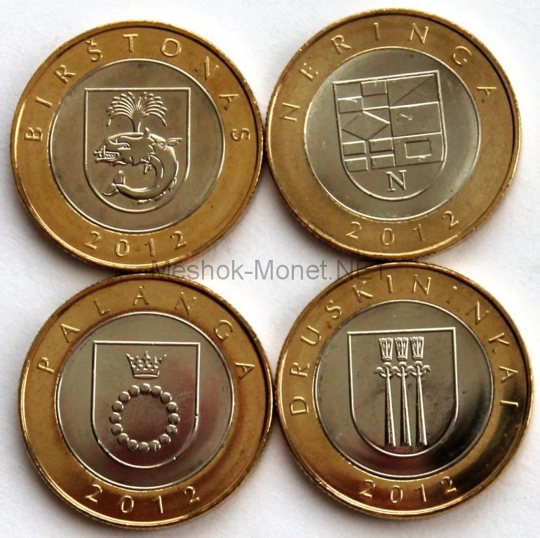Набор из 4-х монет 2 лита 2012 курорты