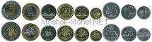 Набор разменных монет Литвы образца 1991 г.