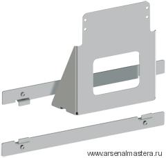 Комплект для настеннного монтажа  FESTOOL EAA-W-EU 495889