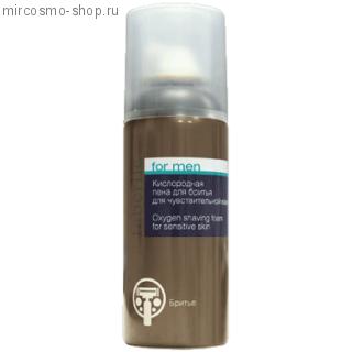 Faberlic for men Кислородная пена для бритья для чувствительной кожи