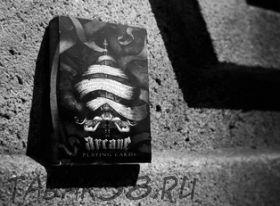 Черные карты Arcane