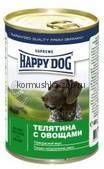 Happy Dog Телятина с овощами (кусочки в фарше)