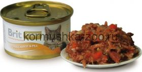 Brit консервы для кошек тунец/овощи