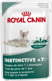 Royal Canin Instinctive +7 для пожилых кошек