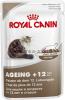 Royal Canin Ageing +12 для стареющих кошек (в желе)