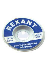 Медная лента для удаления припоя d=3мм. x 1.5М REXANT
