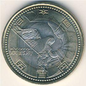 Префектура Киото 500 иен Япония 2008