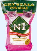 N1 For Girls Силикагелевый
