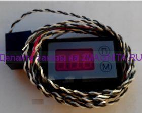 Терморегулятор ТК-12В-DS-а (-55 до + 120С)