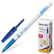 Ручка шар синяя BRAUBERG офисная 1мм корп белый/24 140662