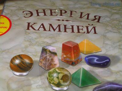 """Папка с железными зажимами из коллекции """"Энергия камней"""" 2011г. (5шт.)"""