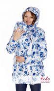Куртка 3в1 зимняя БЕЛО-СИНЯЯ ГЖЕЛЬ для беременных и слингоношения