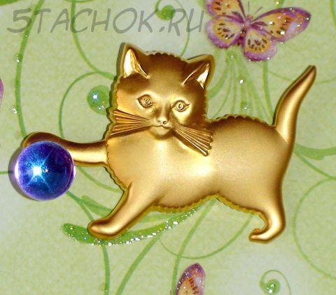 """Брошь """"Котик и волшебный шар"""" под чеканку/золото"""