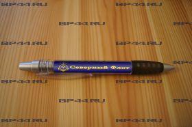 Ручка Северный флот ВМФ