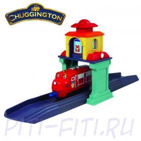 """Chuggington. Die-Cast. Игровой набор """"Железнодорожная станция"""""""