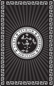 """Магическая карта """"Пентакль архангела михаила"""", 90х57 мм, сталь с покрытием"""