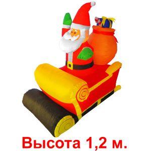 """Надувная фигура """"Дед Мороз на санях"""",1.2м"""