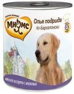 МНЯМС Олья подрида по-барселонски (мясное ассорти с морковью) (600 г)