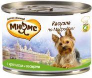 МНЯМС Касуэла по-мадридски с кроликом и овощами (200 г)