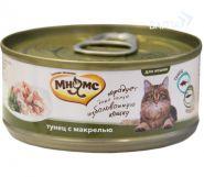 Мнямс Консервы для кошек Тунец с макрелью в нежном желе (70 г)